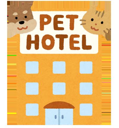 獣医師がそばにいる安心のペットホテル
